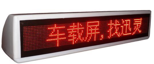 led显示屏的作用是什么呢
